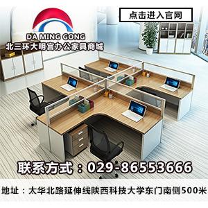 陕西工位,陕西办公室沙发
