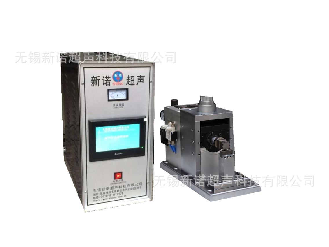 供应超声波金属焊接机(图)