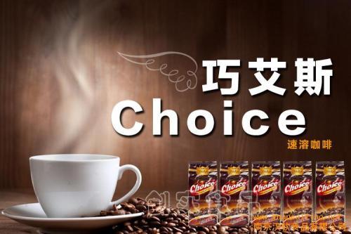 咖啡粉廠家直銷 實惠的咖啡粉,李明朗商貿供應