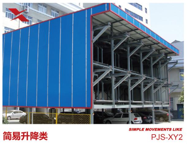 浙江高质量的停车设备哪里有售——象山地下车库
