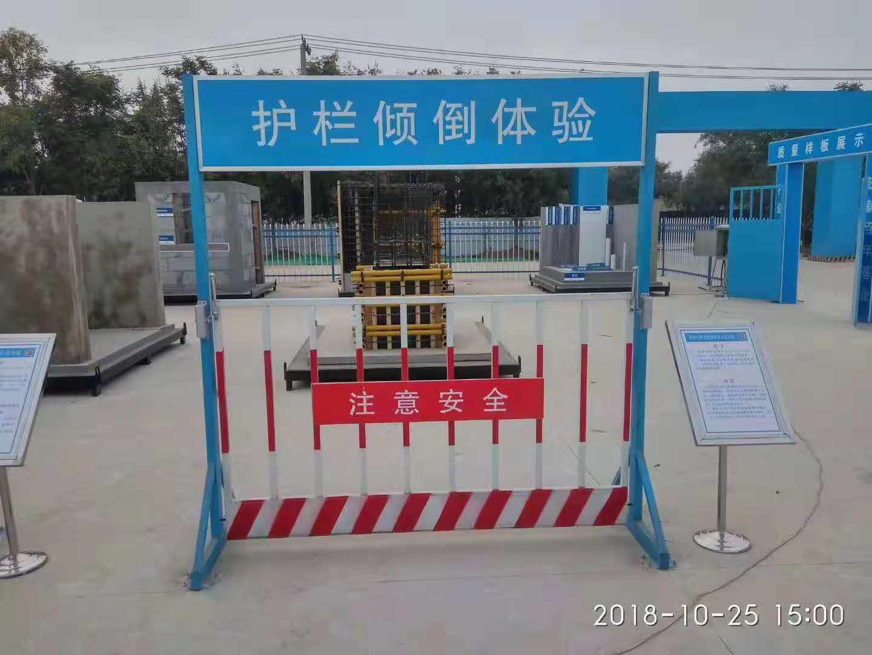 湖南实体安全体验馆安装公司|项目安装优选德玉嘉文化传媒