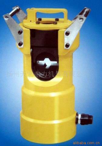供应液压钳 单动式60T液压钳 电力机具 电力工具 液压钳