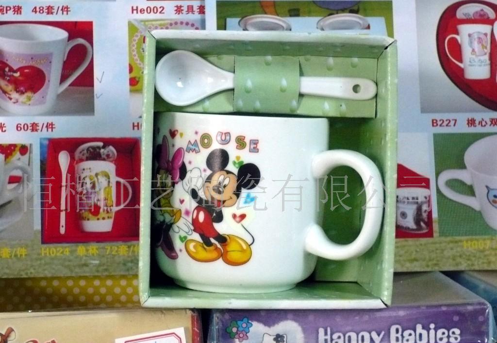 陶瓷水杯,元陶瓷杯,厂家生产厂家1.4元陶瓷杯生产批发夜光陶瓷水1