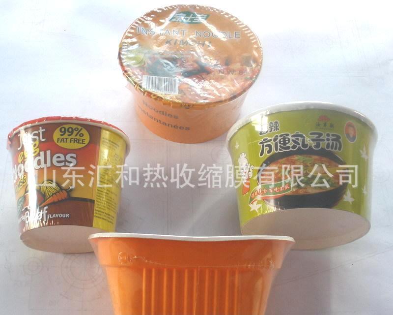 热卖大促销 pof碗面专用pof收缩膜 制作精良 优质结实