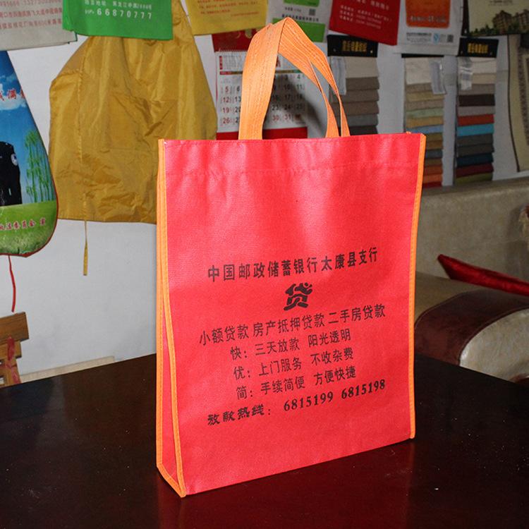 厂家定做无纺布袋子 创意服装购物袋 手提覆膜广告袋可加印LOGO