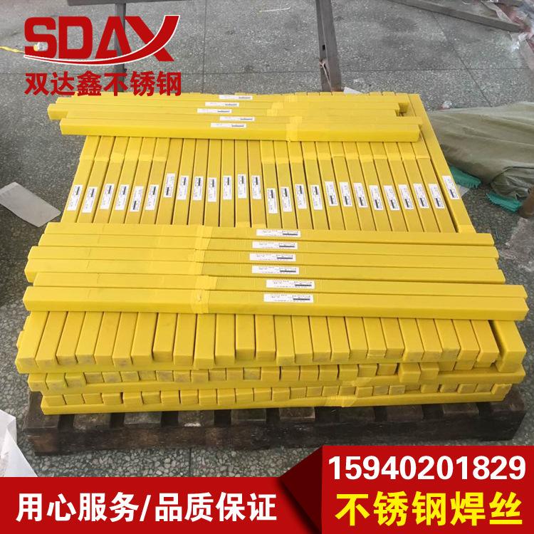 不锈钢氩弧焊丝  1.2mm-6mm 大量现货 质量保证 ER630不锈钢焊丝