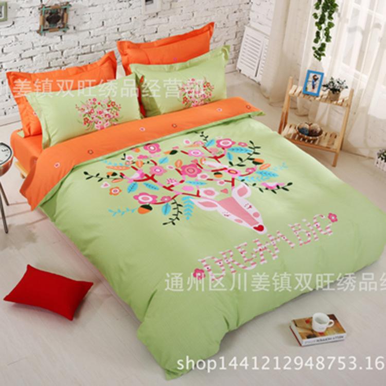 梦想双旺家纺全棉活性印花四件套婚庆床单被套创意个性床上用品