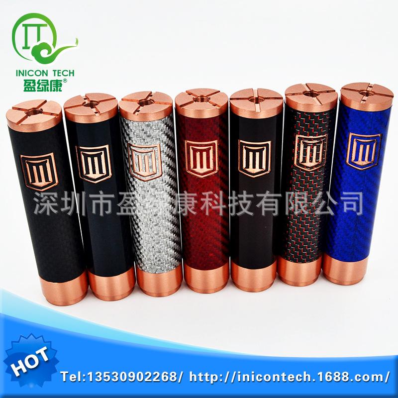 2015新款欧美热销电子烟碳纤维penny v2小米二代大烟主体直销批发