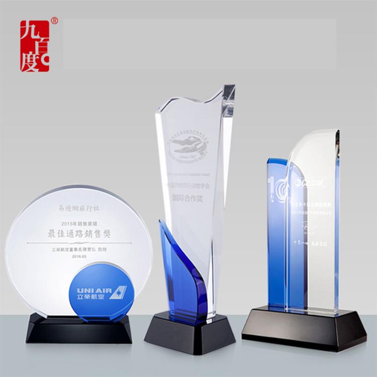 供应 创意水晶奖杯定做 K9彩色水晶奖牌授权牌 工艺品定制