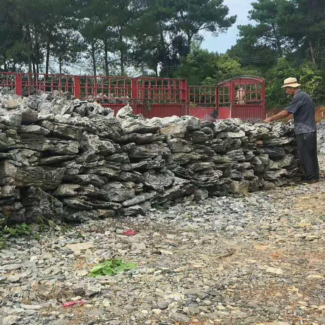 名富奇石场产地直销广东英石