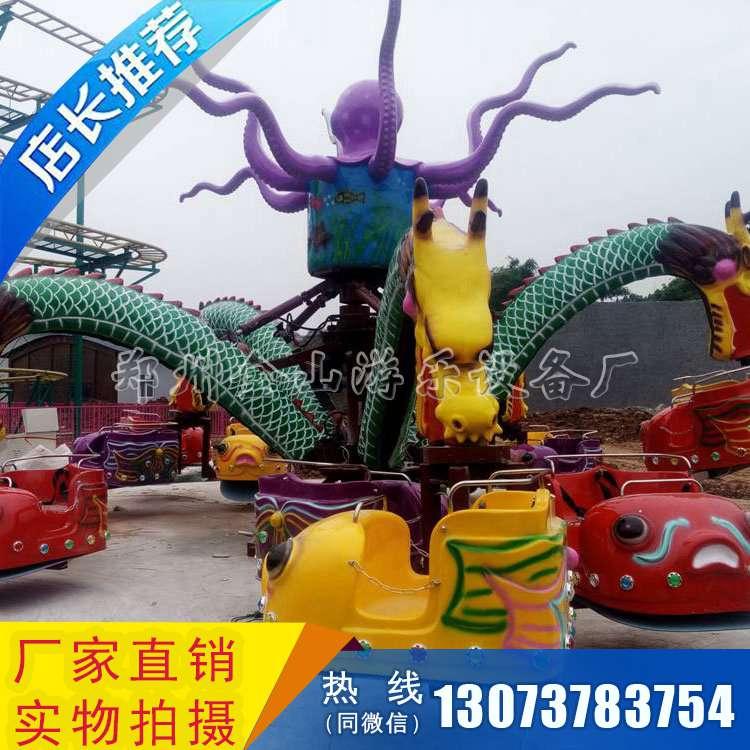 游樂場大章魚設備  廠家直銷旋轉大章魚