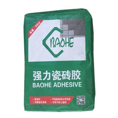 鹤壁瓷砖胶十大品牌报价 保合强力瓷砖胶厂家直销