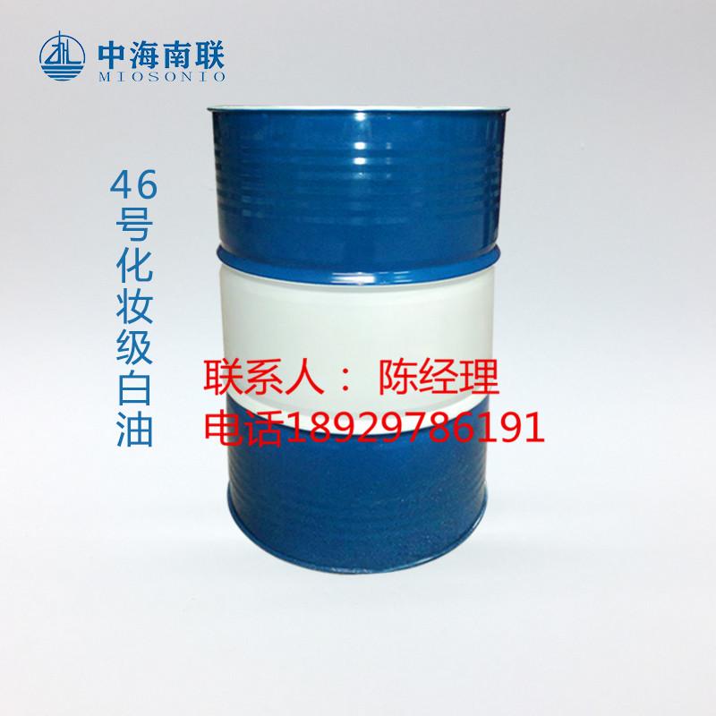 中石化 水白无味46号工业级白油价格