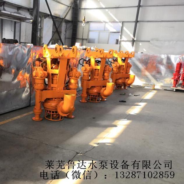 新式快速抽沙设备 挖机抽沙泵 液压抽沙泵