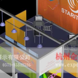 展会布展方案 展会布展设计 展览搭建工厂 模块环保展具展台