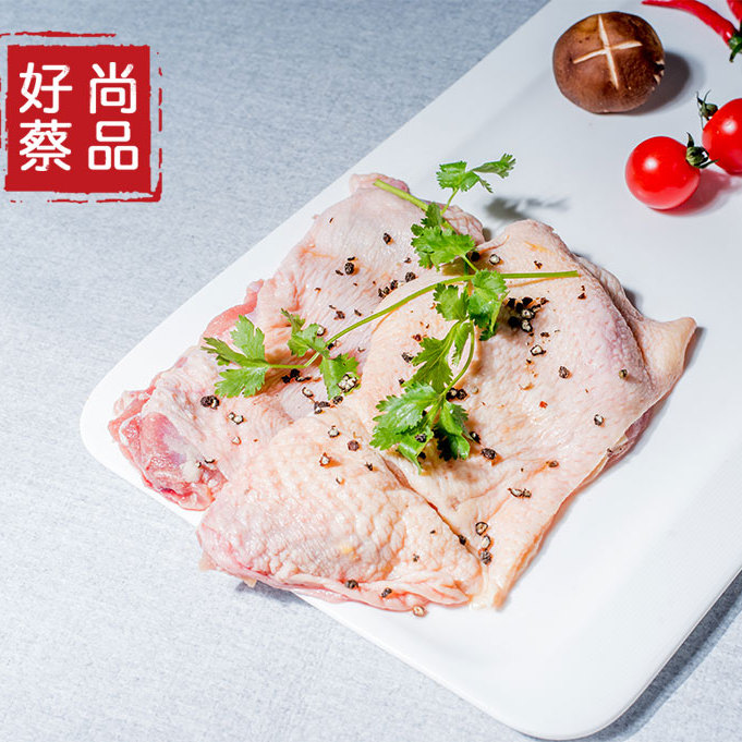 尚好菜 黑椒鸡扒 嫩滑鸡扒 广东广州 供应西餐厅餐饮行业