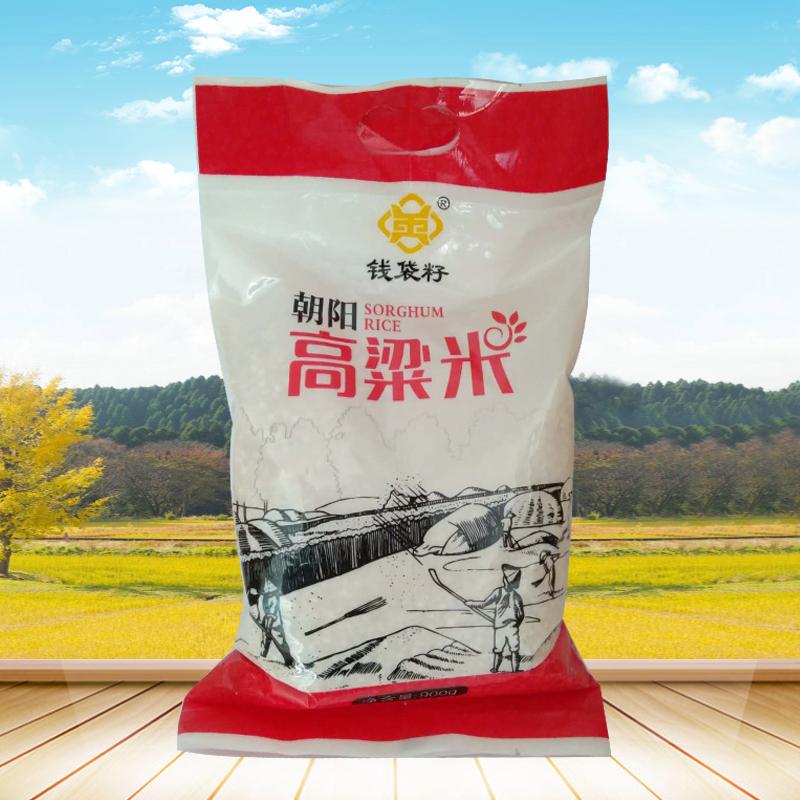 顺合 钱袋籽高粱米 900g袋装高粱米 厂家直销