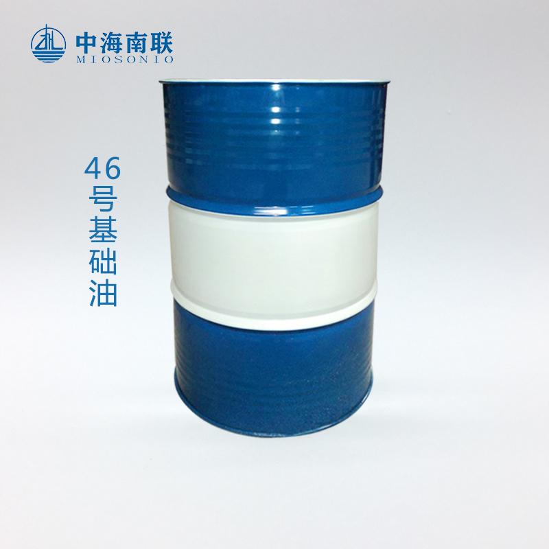 陈至军46号基础油调配润滑油调制软化液基础油价格