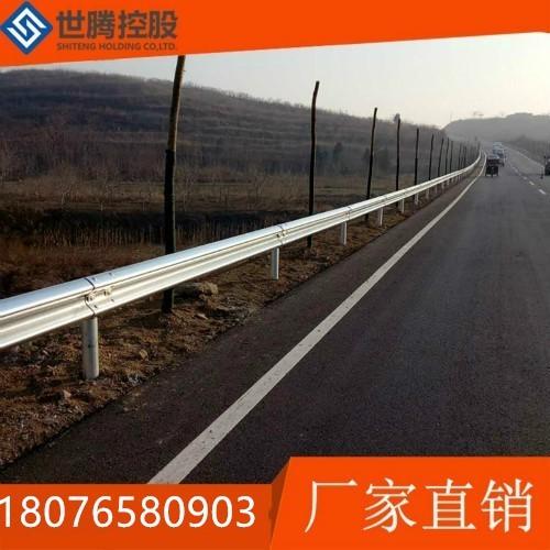 广西天等县波形护栏 高速护栏 乡村公路护栏生产厂家