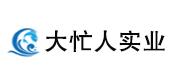 江西大忙人实业有限公司