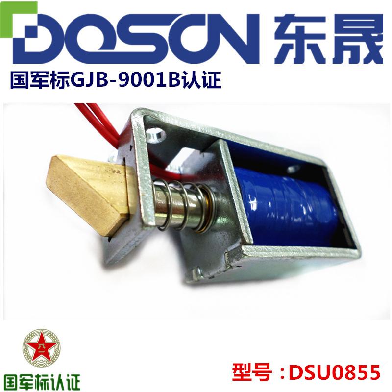 电磁锁东莞生产厂家 供应文件柜锁 冷冻箱电控锁
