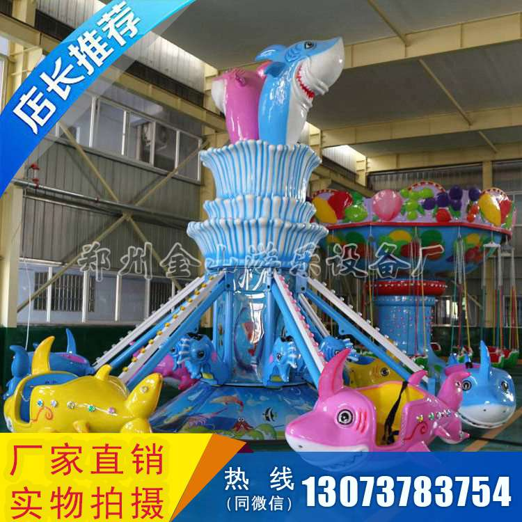 专业生产儿童游乐设备自控小飞机 旋转飞机价格