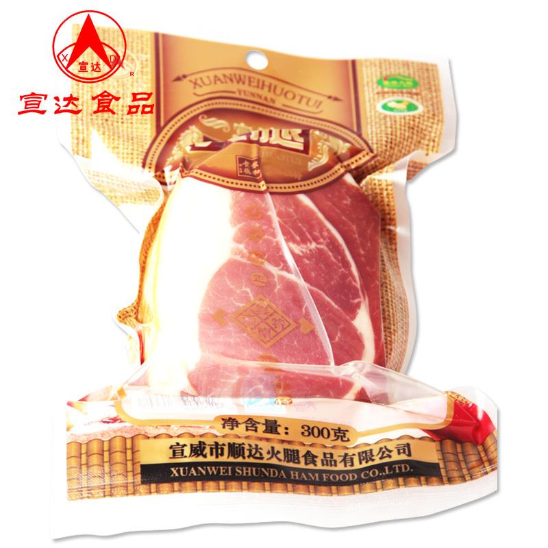 宣达火腿 云南特产  正宗宣威火腿 300g块装腊肉火腿 厂家直供