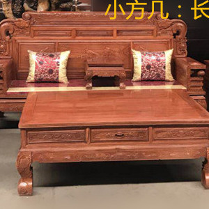 非洲花梨木沙发七件套 中式实木家具 红木家具