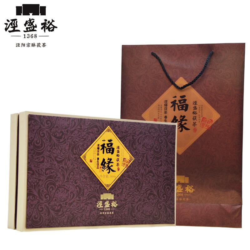 陕西茯茶手筑泾盛裕福缘养生金花茯砖茶纯手工黑茶800g礼盒装包邮