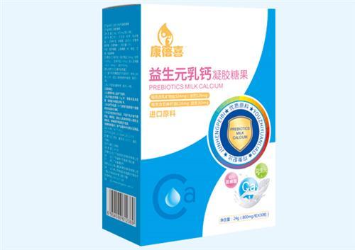 益生元乳鈣補鈣|益生元乳鈣|澳紐希萊(在線咨詢)
