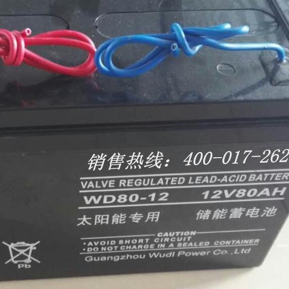 自贡市蓄电池厂家;厂家批发蓄电池;蓄电池报价;蓄电池批发商家13908177207