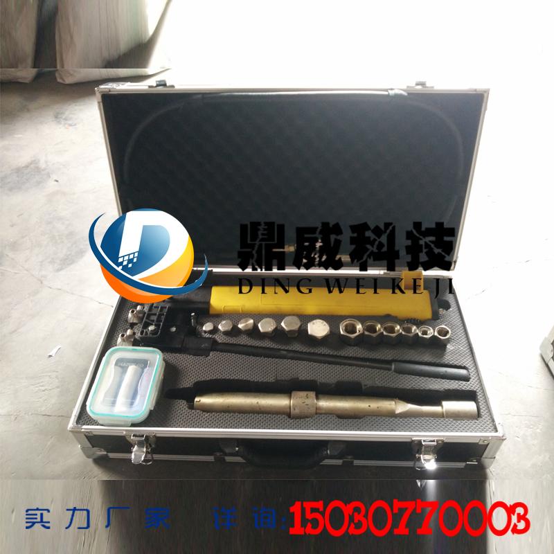 【鼎威科技】防爆注入式堵漏工具 规格齐全 厂家直销
