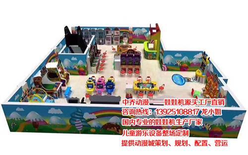 中乔动漫(在线咨询)、儿童游艺设备、室内儿童游艺设备价格