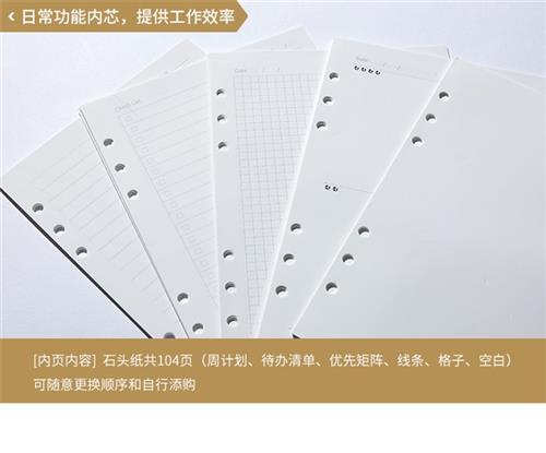香洲区石头纸 创盈石头科技 石头纸制品