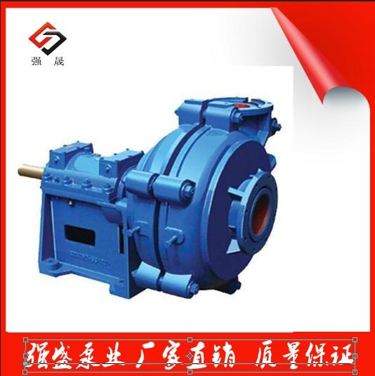 强盛厂家销售优质 ZJ.ZJL型单级单吸离心式渣浆泵300ZJ-1-A65