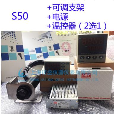 国产S50目视瞄准高分辨率在线式 0-1800℃高温 红外测温仪 举报