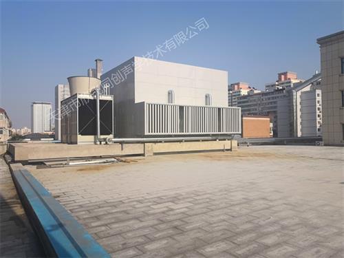 欣飞同创专业降噪(在线咨询)、噪音处理、工业噪音处理