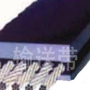 青岛钢丝绳输送带生产厂家 山东棉帆布皮带厂家
