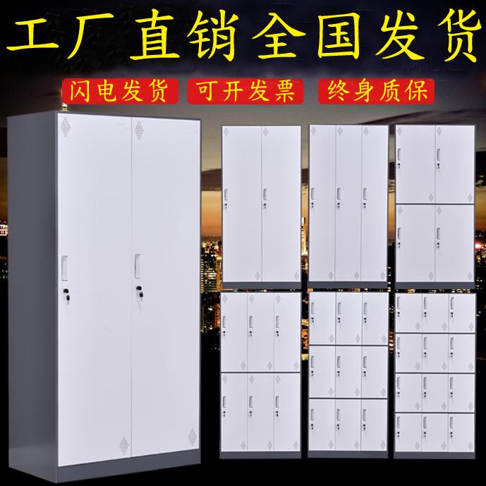 更衣柜铁皮柜钢制带锁储物柜员工24门碗柜宿舍多门衣柜