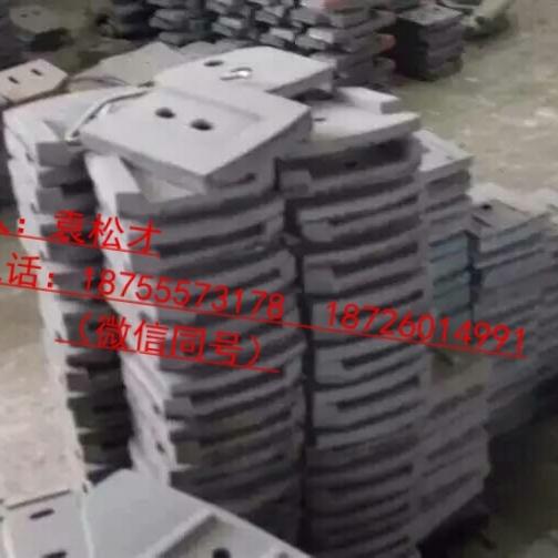 辽宁海诺2方2000机混凝土搅拌机配件叶片衬板搅拌臂【批发】