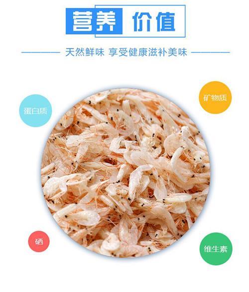小虾皮|虾皮|富华海产品加工厂