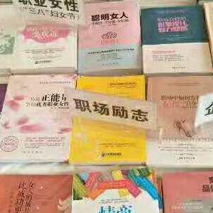 北京天道恒遠一家專業的圖書批發館配商