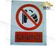 道路牌电力施工标志牌安全警示牌标志贴山东山西陕西河北标志牌标志桩警示牌警戒牌直销山东山西陕西