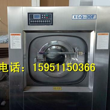 中小宾馆洗衣房专用洗涤设备 酒店布草不锈钢洗衣机价格