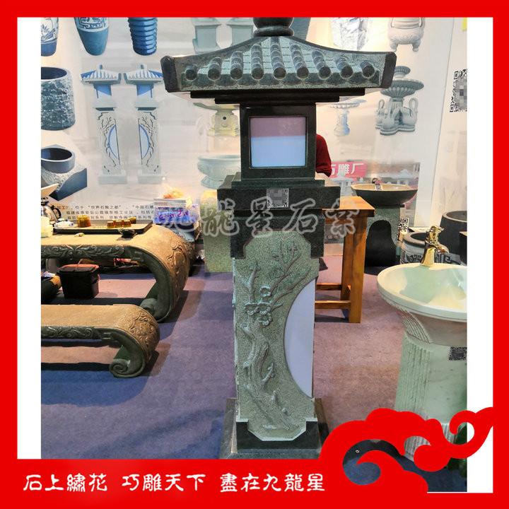 九龙星寺庙石灯笼 园林小品石灯笼 石材灯笼