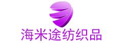 宁波市镇海米途纺织品有限公司