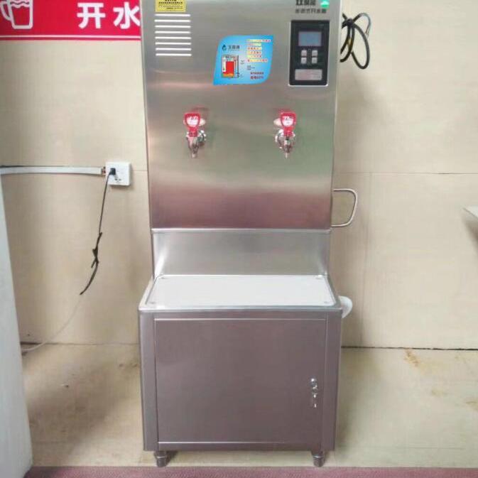 许昌门诊部住院部开水机全开100度开水酒店餐厅开水器