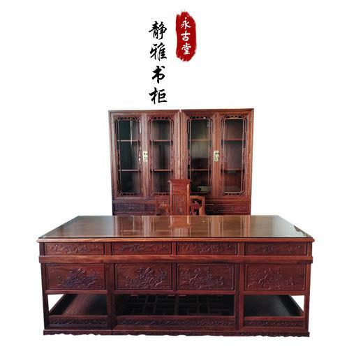供应优质红木家具高品质书香生活实木家具中式静雅书柜