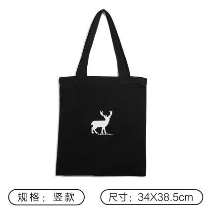 供应 文艺小清新学生手提购物袋