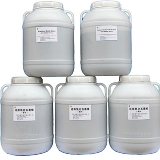 还原氧化石墨烯浆料水溶型